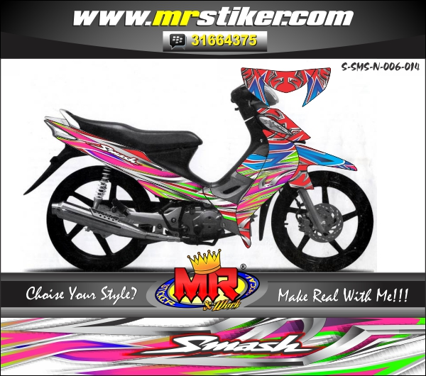 stiker-motor-smash-new-air-brush