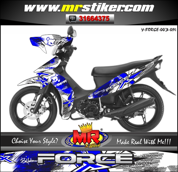 stiker-motor-force-dc-blue