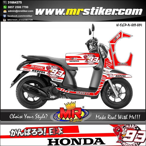 stiker-motor-scoopy-new-marc-marquez