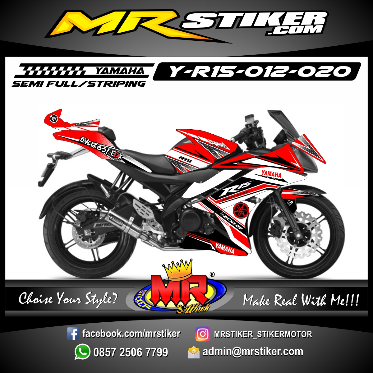 Stiker motor decal R15 Strip Red Carbon